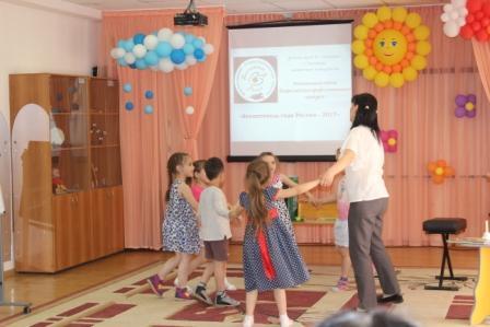 Белгород региональные конкурсы для воспитателей